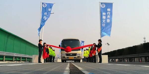 strada solare Cina