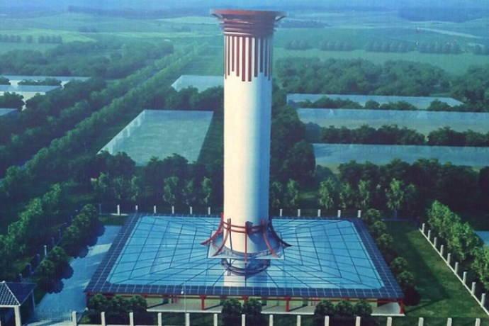 torre smog cina