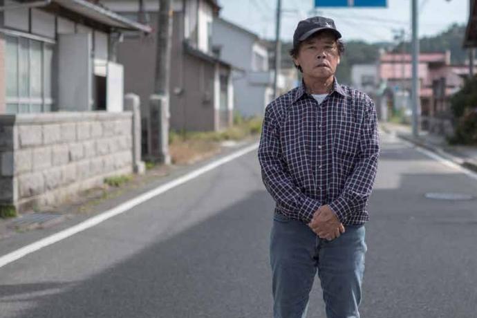 Radiazioni Giappone