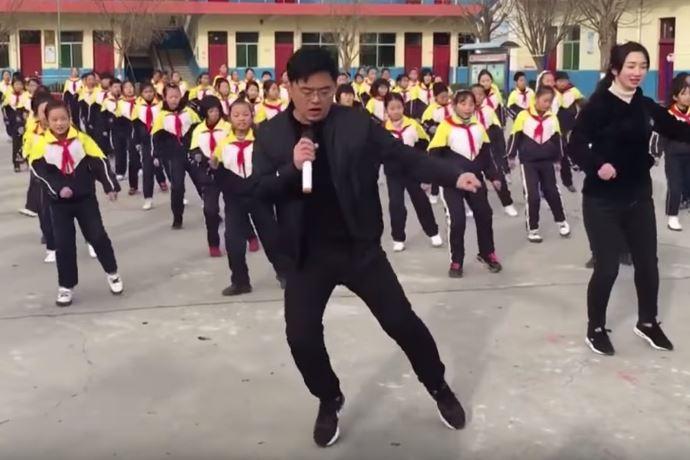 danza scuola cinese