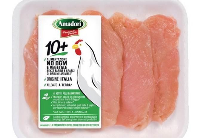 polli-amadori