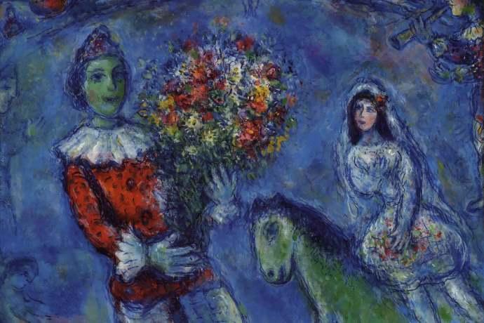 Marc Chagall - Il gallo viola
