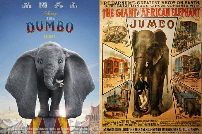 Dumbo Jumbo
