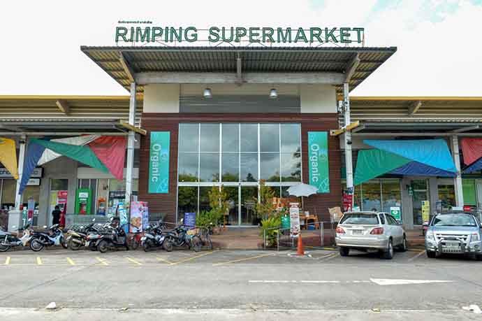 foglie banana supermercato