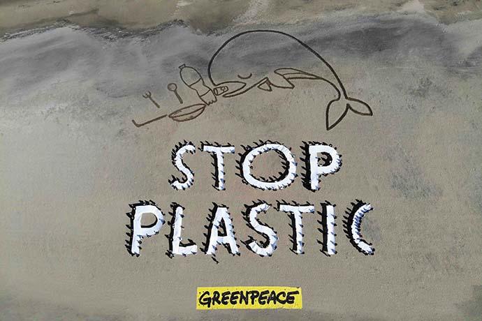 stop-plastic