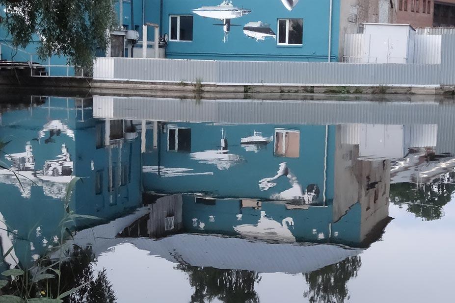 Floating World di Ray Bartkus