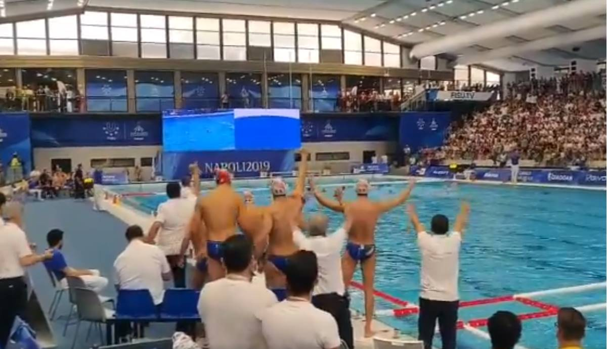 Universiadi oro pallanuoto