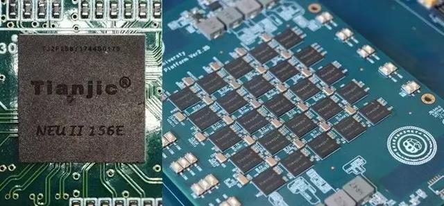 bici autonoma chip