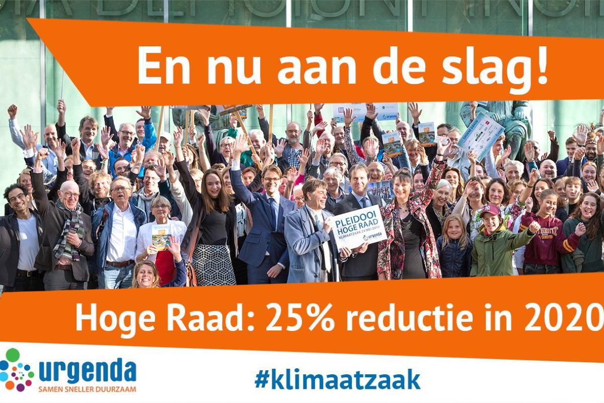 olanda sentenza storica clima