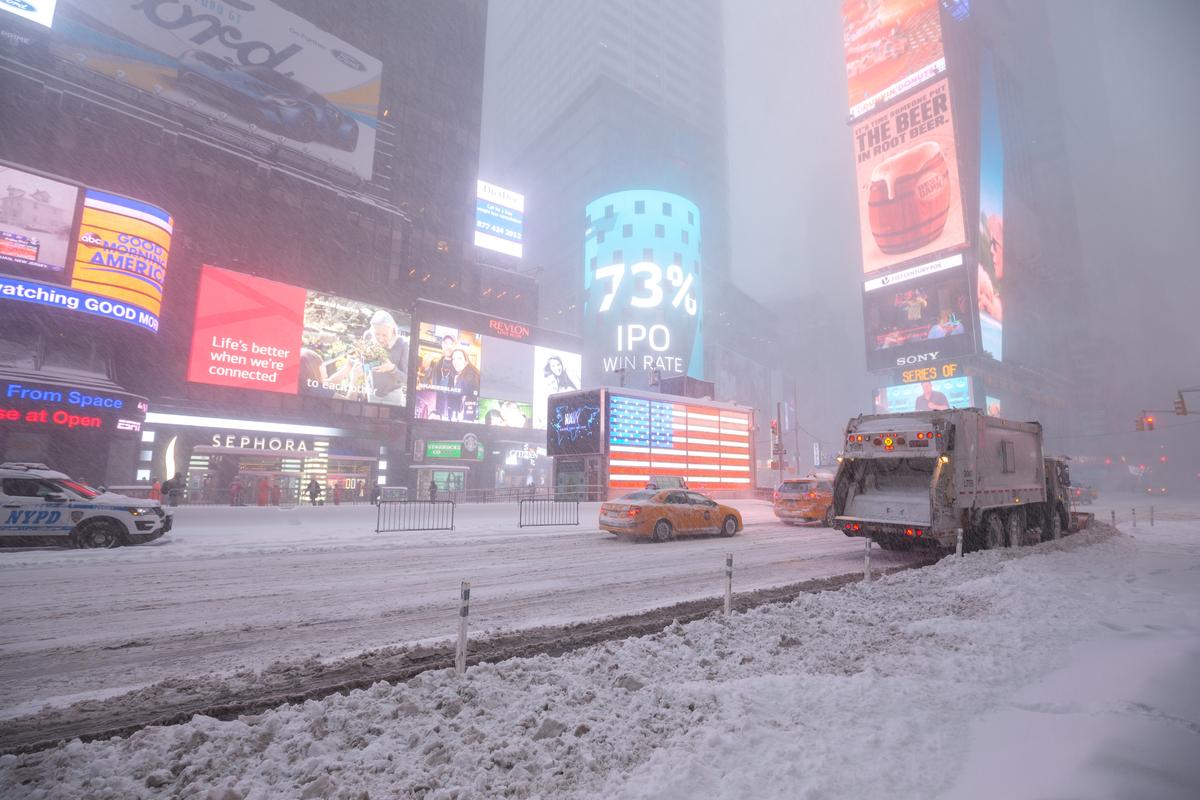 neve new york