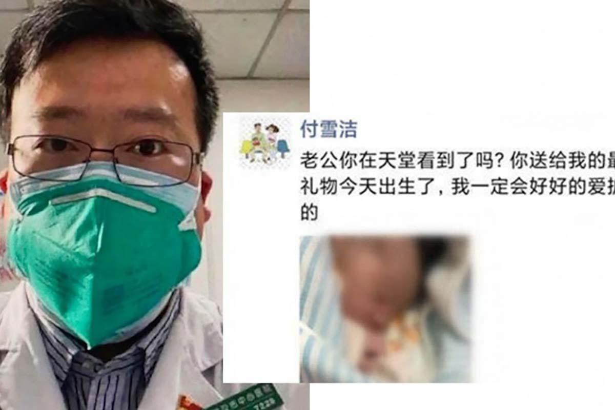 nascita figlio medico cinese